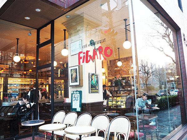 カフェレストラン フィガロ/FIGARO