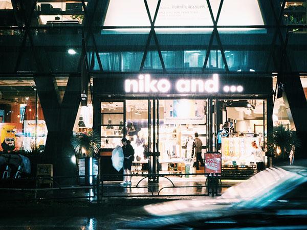 ニコ アンド コーヒー/niko and… COFFEE
