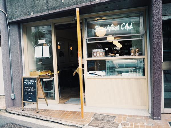 ブレックファスト クラブ  /breakfastclub