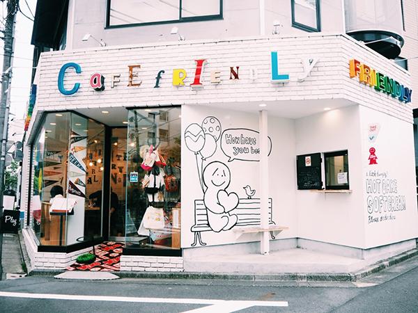ミスターフレンドリーカフェ/MR.FRIENDLY Cafe