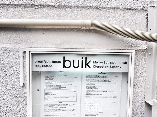ブイック/buik