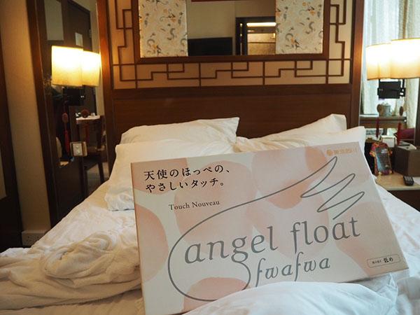 旅先にも持っていきたくなるほどの睡眠【東京西川 エンジェルフロート】