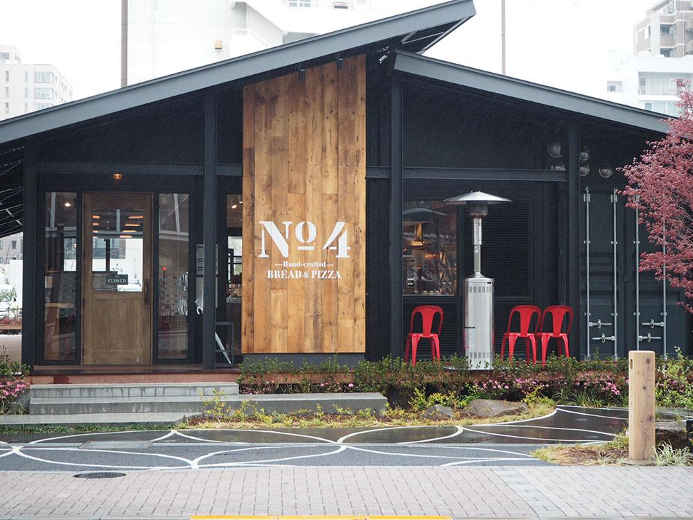ナンバーフォー/No.4