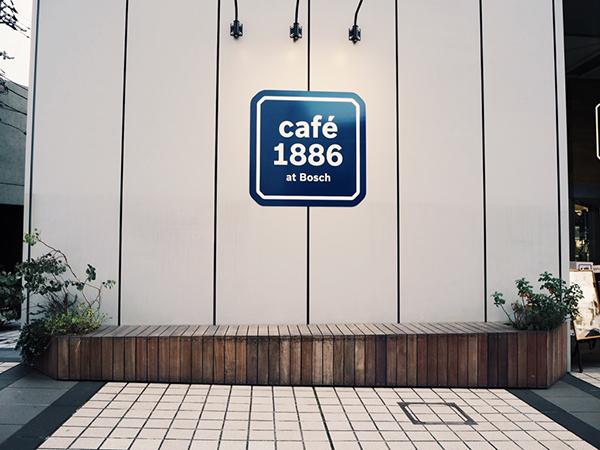 カフェ1886アットボッシュ/cafe 1886 at Bosch