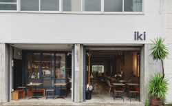 【清澄白河カフェ】iki ESPRESSO TOKYOのまた食べたくなる一品
