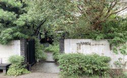 【鎌倉】cafe kaeru 緑に囲まれた一軒家カフェ