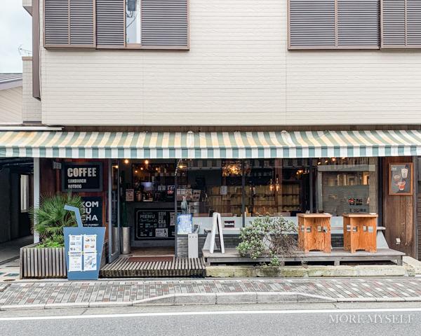 【由比ケ浜】HOUSE YUIGAHAMA オシャレなブックカフェ